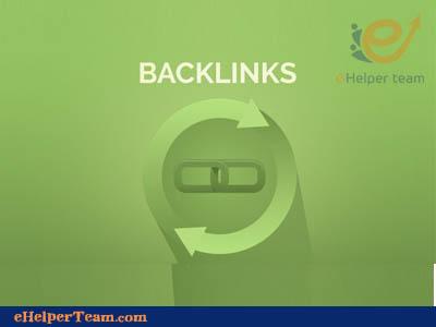 BackLinkes-2