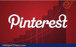 Pinterest Traffic