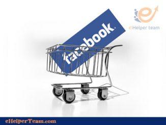 Facebook Shop Page