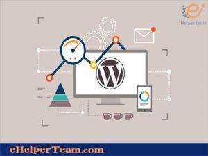 WordPress speed improvement