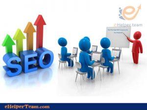 increase your website