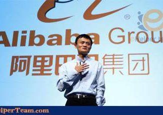 alibaba site