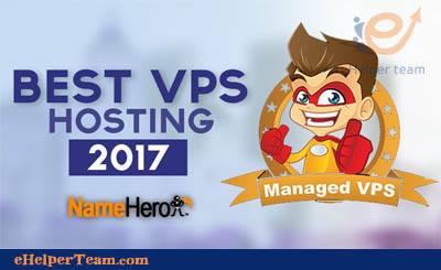 best vps hosting 2017