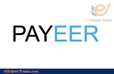 Photo of Cash represent payments on the Internet, The PAYEER eWallet