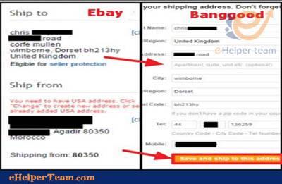 put the buyer information