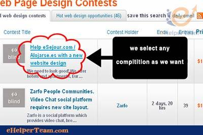 select any compitition as we want