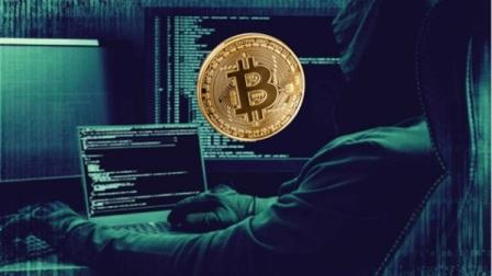 Japanese cryptocurrency exchange company hacking