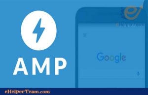 How to Add AMP