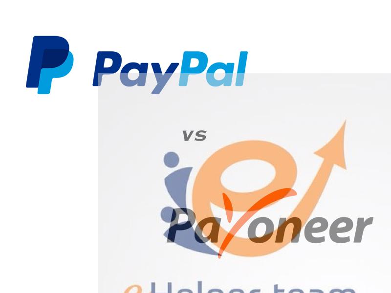 payoneer and paypal